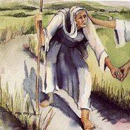 The Sunday Sermon – August 21, 2016 – Walking Upright